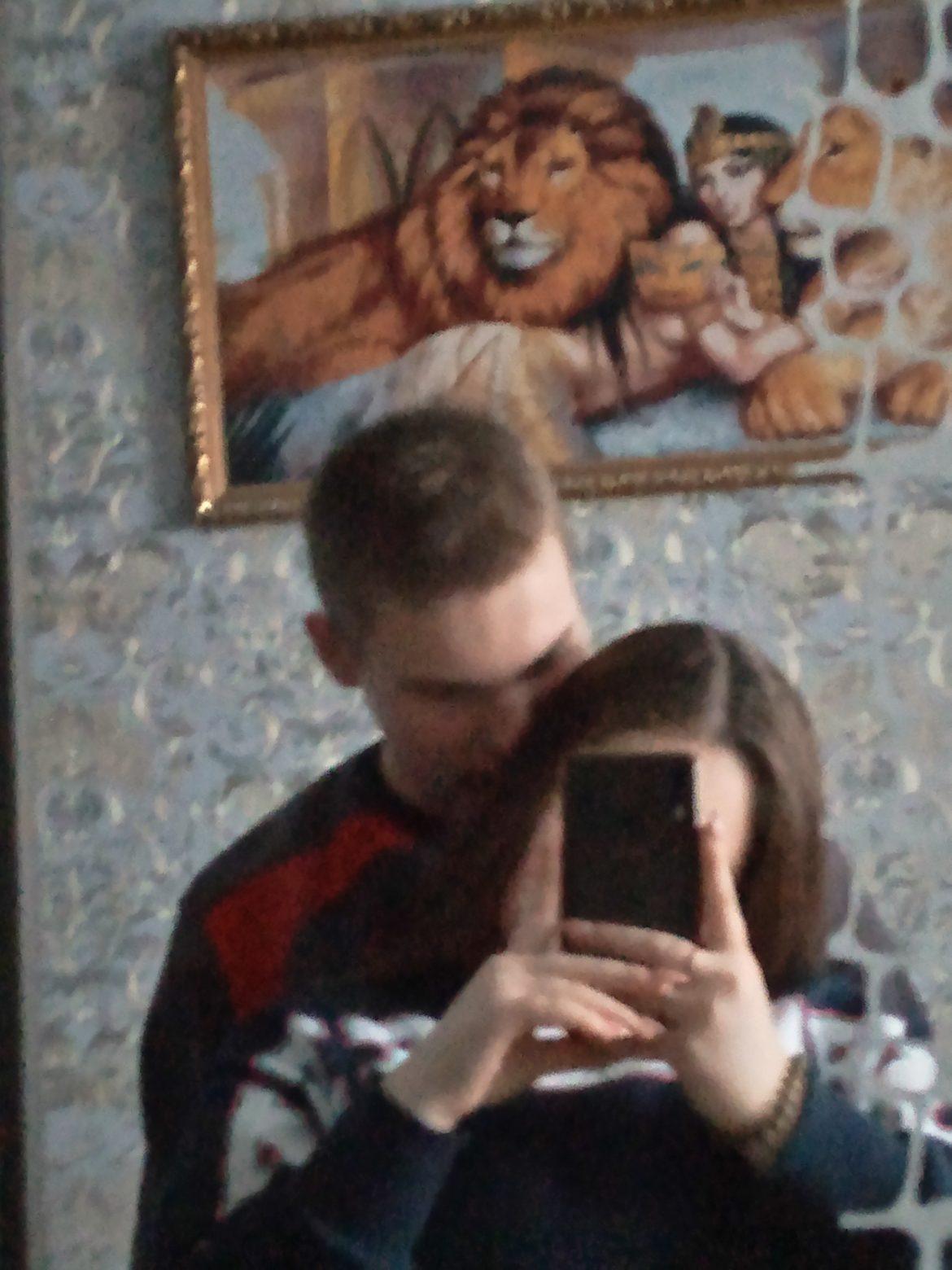 Аня любит тебя, Дима!